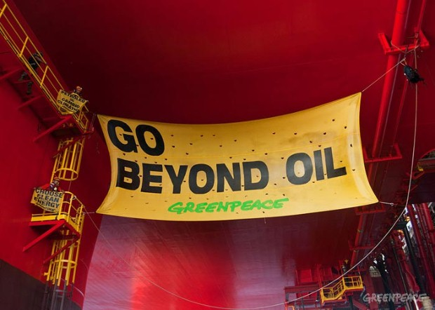 Go Beyond Oil